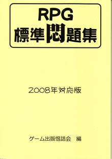 D21s_2